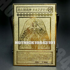 New THE CREATOR GOD OF LIGHT HORAKHTY Custom Made YUGIOH Golden Metal Card