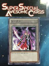 Yugioh Emissary of Darkness Token PR02-JP001 Japanese Common Near Mint Fast Ship