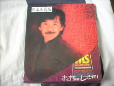 a941981 George Lam 林子祥 Paper Back Japan Mastersonic Best CD HK TVB TV Songs 抉擇 他的一生 愛的種子