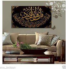 Handmade Modern Modern Islamic Oil Painting On Canvas Surah Al-Ikhlas - Arabic