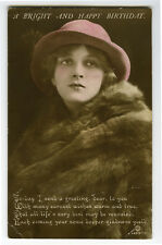1910's Unnamed Vintage GLADYS COOPER Theater Beauty tinted photo postcard