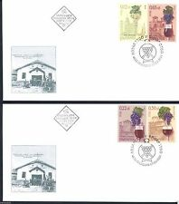 BULGARIA 2001 - WINE - GRAPES BRANDS FOR WINE PRODUCTION - SET OF 2 FDC
