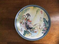"Bradford Exchange ""PAO-CHAI"" 1st Plate in the Beauties of the Red Mansion"