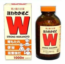 New!! STRONG WAKAMOTO Dried Yeast Tablets with Vitamins 1000 Pills Japan Import