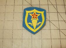 """Russian USSR CCCP """"PARATROOPER"""" Military Sleeve Patch"""