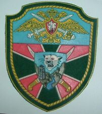RUSSIAN PATCHES-FRONTIER GUARDS SERVICE ITUM-KALE DETACHMENT