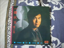 a941981 EMI Paper Back CD HK Michael Kwan 關正傑 An Autumn 一個秋天