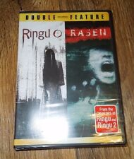 Ringu 0 / Rasen (DVD, 2007; Double Feature)