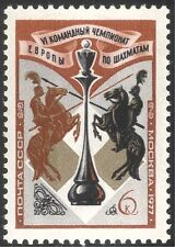 Russia 1977 Chess Championships/Knights/Horses/Sport/Games 1v set (n11785)