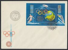 Ungarn Hungary 1972 FDC Bl.89 A Weltraum Space Olympische Spiele Olympic[sr2812]