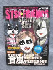 STARRY SKY STSK FRIENDS 12/2012 w/CD Art Ltd Book PSP