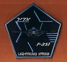 "F-35I  ""ADIR"" GENERIC NEW  EXTREME RARE  PATCH"