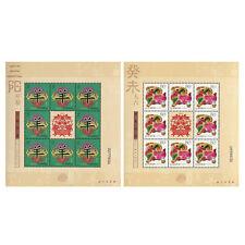 China 2003-1 Mini S/S New Year Sheep stamp Zodiac 羊 Ram