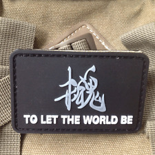 """METAL GEAR SOLID """"TO LET THE WORLD BE"""" 3D ARMY MORALE PVC RUBBER PATCH"""