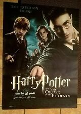 HARRY POTTER -ORDER OF THE PHOENIX   - ORIGINAL   ASIAN CINEMA POSTER