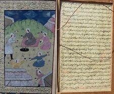PERSIAN ANTIQUE ILLUMINATED MANUSCRIPT ON VELLUM