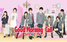 Good Morning Call JAPANESE DRAMA DVD BOX SET