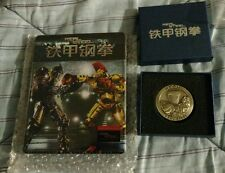 Blufans Real Steel w/coin