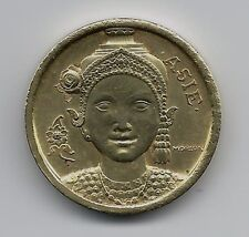 Art Deco Indochina Colonial Exposition ASIE 1931 Paris Bronze Medal by MorlonM32
