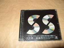Shinichi Osawa & Paul Chambers Present Singapore Swing cd 2011 japan cd New/seal