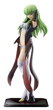 C.C. Figure Japan anime Code Geass ichiban kuji official