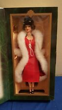 Barbie Holiday Voyage Homecoming Series 1997 New In Box