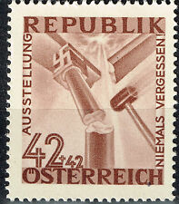 Austria Germany WW2 1945 Nazi Anshluss End stamp MNH