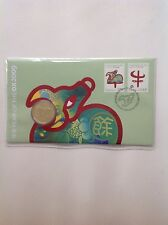 2009 - Australia Year of the Ox PNC Stamp & Coin Cover