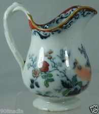 ANTIQUE CHINESE ? PORCELAIN SMALL PITCHER CREAMER CHERRY BLOSSOM