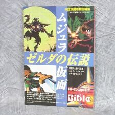 LEGEND OF ZELDA Majora's Mask Game Guide Booklet Nintendo 64 Japan Book Ltd