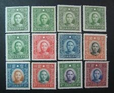 CHINA 1940 Dr SYS Dah Tung Print Unwatermarked Set12 chan403-416(1467)