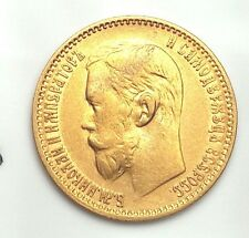 1898 Czar Nicholas II Gold 5 Roubles Imperial Russia  Gold Coin uncirculated (13