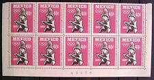 Mexico 1965 19th Olympic Games 1968 Clay Figures Batter SC 966 Ten Stamps MNH