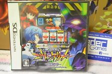 NEUF  NEW EVANGELION PACHINKO , DS Japanese Ver. Sealed , Emballé