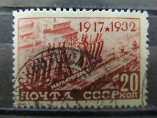 A2P5 RUSSIA 1932-33 20k USED
