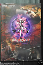 Fatal Frame Zero Official Capture Guide book TECMO oop