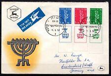 Israel - 1957 Security fund - Mi. 140-42 FDC