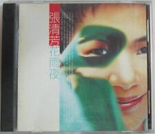 Stella Chang 1997 EMI Taiwan Chinese CD ED 7018