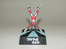 Crucified Ultraman Jack CHASE Figure from Ultraman Diorama Set! Godzilla Gamera