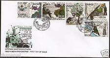 CYPRUS 2013 SPANOS AND THE 40 DRAGONS (FAIRY TALE) STAMP BOOKLET UNOFFICIAL FDC