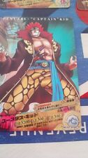 one piece trading card AP  CARDDASS SERIE 2 NO 02-32