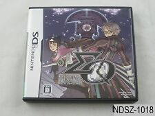 Sigma Harmonics Nintendo DS Japanese Import Japan JP NDS US Seller A/VG