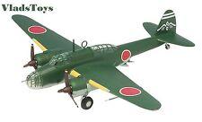 F-Toys 1/144 Twin-engine #4 Kawasaki Ki-48 I model 8th fighter reg 1st sqd (2C)