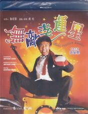 When Fortune Smiles Blu Ray Stephen Chow Sandra Ng Anthony Wong NEW Eng Sub