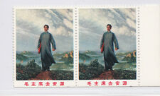 CHINA-STAMPS---01.08.1968---{W12..Mao Goes to Anyuan}{BOTTOM TRIM}...FINE-UNUSED