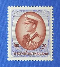 1997 THAILAND 20 BAHT SCOTT# 1729 MICHEL # 1769I UNUSED NH               CS22676