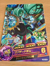 Carte Dragon Ball Z DBZ Dragon Ball Heroes God Mission Part 5 #HGD5-58 Rare 2015