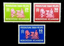 Malaya Freedom From Hunger 1963 Fishing Farming Malaysia Cow Rooster (stamp) MNH