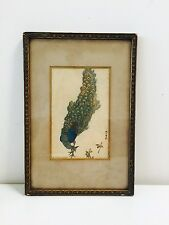 Antique Chinese Painting of Peacock- Signed- Qing Period- 19th century -  Lot 68