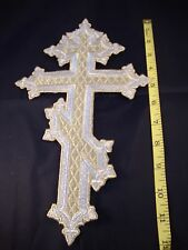 Russian Orthodox Christian Priest's Church Vestment Embroidered appliqué cross